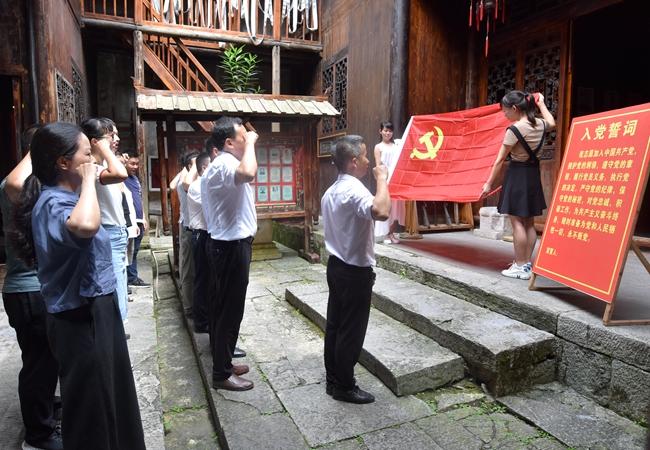 2018年6月29日,镇远县机关工委宣青妇支部_副本_副本.jpg